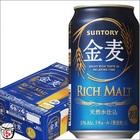 サントリー 金麦350ml 1本(税込111円) 注文は、24本単位で発送できます。