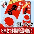 白鶴 まる 3Lパック 1本【8本まで同梱発送可能!】