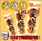 麦盛り 1.8Lパック 25度 1本【12本まで同梱発送可能!】
