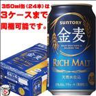 サントリー金麦350ml缶 1本あたり(税抜き)108円