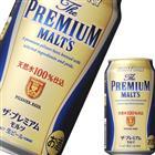 送料無料【2CS】サントリー ザ・プレミアムモルツ350ml×24缶 2ケース 数量限定