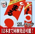 白鶴まる 2Lパック 1本【12本まで同梱発送可能!】