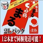 白鶴まる 2Lパック 6本セット【2ケースまで同梱可能】