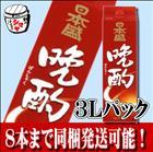 日本盛 晩酌 3Lパック 1本【8本まで同梱発送可能!】