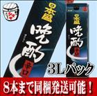 日本盛 晩酌辛口 3Lパック 1本【8本まで同梱発送可能!】