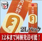 月桂冠 月 2Lパック 1本【12本まで同梱発送可能!】