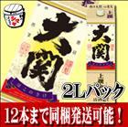 大関 上撰 金冠はこのさけ 2Lパック 1本【12本まで同梱発送可能!】