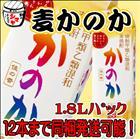 麦焼酎 かのか 1800mlパック 25度 1ケース(6本)【12本まで同梱発送可能!】1.8Lパック