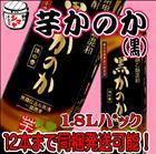 芋焼酎 黒かのか 黒麹 1800mlパック 25度 1本【12本まで同梱発送可能!】1.8Lパック