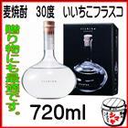 麦焼酎 いいちこ30゜フラスコ720ml 1本 三和酒類(大分)「焼酎」]【RCP】【送料無料】