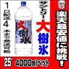 サントリー焼酎 大樹氷 25度 4Lペット 4000ml