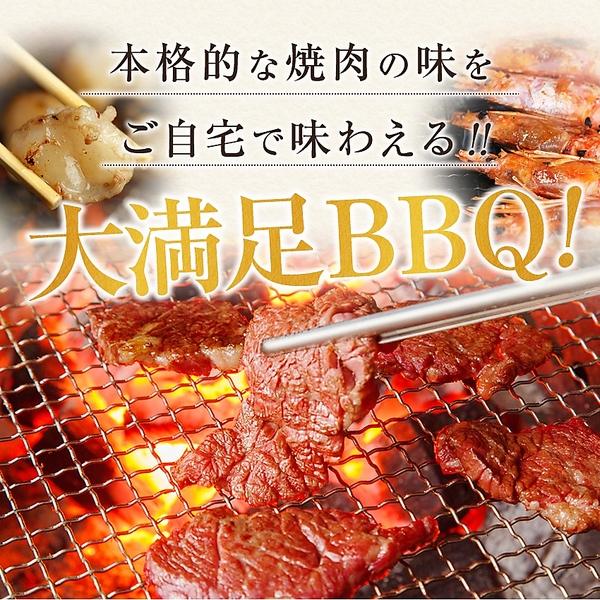 【ポイント交換】ホロホロやわらかな噛み心地!ご飯やビールに相性抜群 メガ盛 タレ漬け牛ハラミ大容量約1kg  BBQ 丼ぶり 焼肉 焼き肉