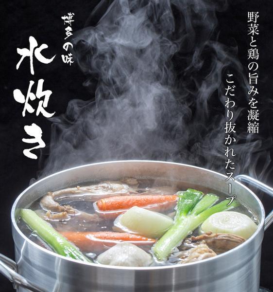 博多水炊き鍋セット4~5人前 鶏肉 鶏白湯 8種類スープが絶品!楽天市場最安値に挑戦中