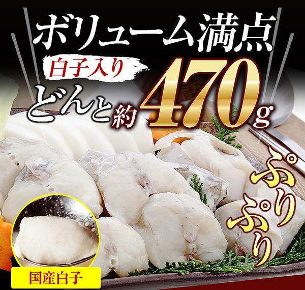 国産天然ふぐ(てっちり)鍋2-3人前セット 送料無料 フグ 河豚 約470gの大容量 白子入り お歳暮