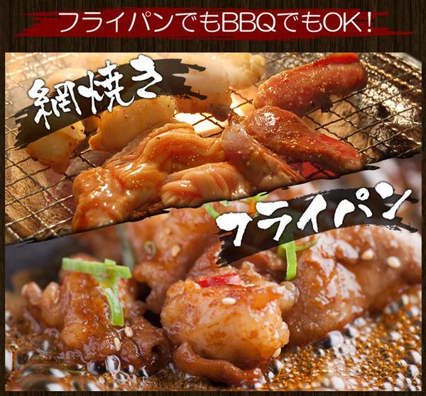 【ショウチョウ200g】B級グルメをA級に!ご飯やビールに相性抜群のタレ漬けホルモンたっぷり200g  BBQ もつ鍋 モツ鍋 焼肉 焼き肉