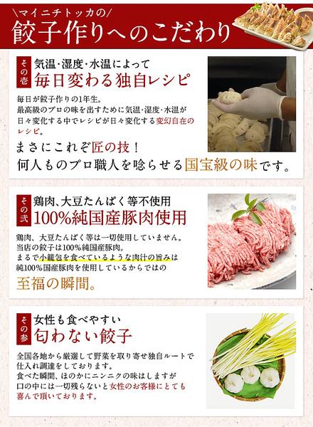 「すっぴん」餃子 絶品タレなし餃子100個★約1.8kg!国産豚肉・国産野菜使用★ 約100個分 約16人前!冷凍食品
