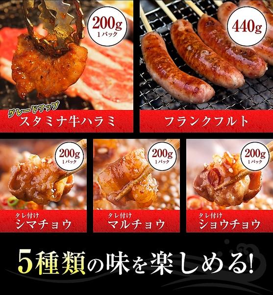 送料無料 牛肉ランキング第1位 極厚秘伝のタレ漬け 牛 焼肉セット1.2kg 約4-6人前 焼き肉 バーベキュー用 セット 冷凍食品 特産品  訳ありでない牛肉