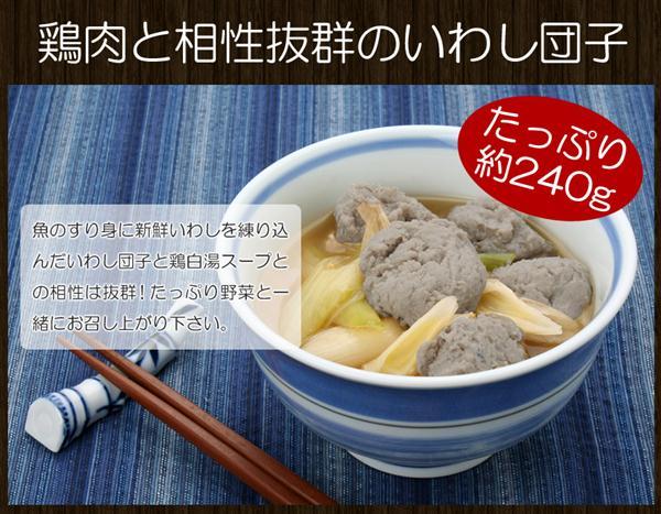博多水炊き鍋セット4~5人前 送料無料 ギフト鶏肉がプルプルで絶品 水炊き鍋