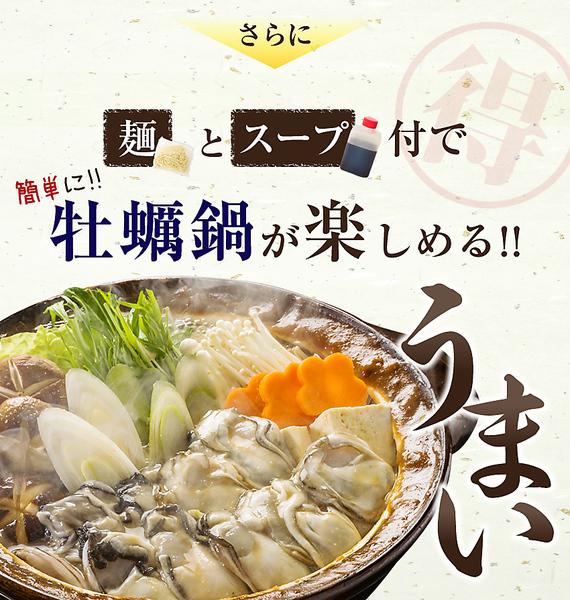 1番人気地鶏醤油スープ 送料無料 加熱用 業務用 メガ盛り 鍋セット かき