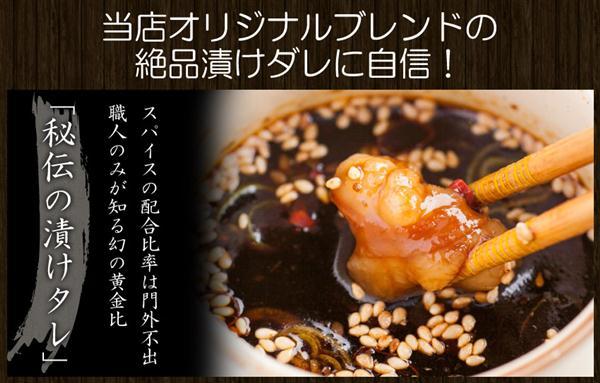 【シマチョウ200g】B級グルメをA級に!ご飯やビールに相性抜群のタレ漬けホルモンたっぷり200g もつ鍋 モツ鍋 焼肉 焼き肉  BBQ