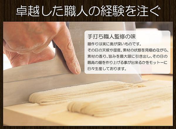 【送料無料】信州そば 約2~3人前(250g×1)乾麺 季節のおすすめ品 信州
