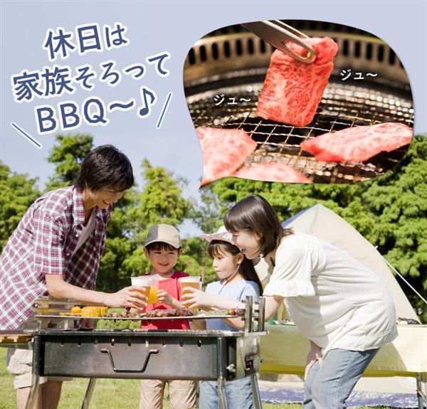 送料無料 牛肉ランキング第1位 極厚秘伝のタレ漬け 牛 焼肉セット1.2kg 約4-5人前 焼き肉 バーベキュー用 セット 冷凍食品