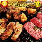 送料無料 牛肉ランキング第1位 極厚秘伝のタレ漬け 牛 焼肉セット1.2kg 約10人前 焼き肉 バーベキュー用 セット 冷凍食品 特産品 訳ありでない牛肉
