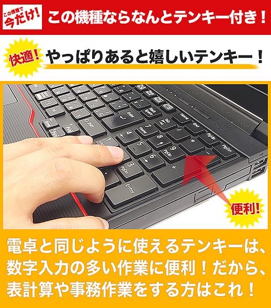ノートパソコン HP 中古パソコン テンキー ProBook 4540s Core i5 4GBメモリ 15.6インチ DVDマルチ Windows10 Office 付き 【中古】
