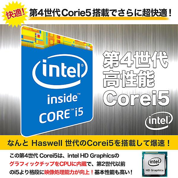 【今だけ割引セール中!】ノートパソコン Office付き 新品SSD 中古 Windows10 訳あり NEC VersaPro VK17L/F-K Core i3 4GBメモリ 15.6型 テンキー 中古パソコン 中古パソコン 中古ノートパソコン