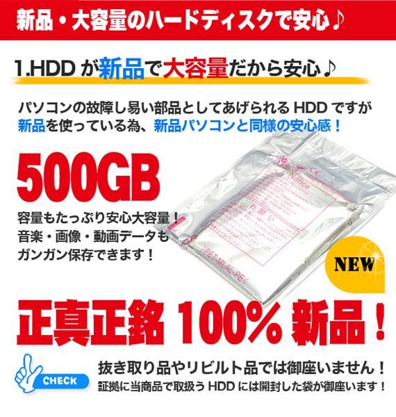 中古パソコン 迷ったらコレ!性能バツグン!Corei5搭載! 返品OK Windows10 店長おまかせNECノート 4GB 15インチ DVDマルチ Kingsoft Office付き SSDも! 中古ノートパソコン 【中古】