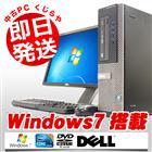 中古パソコン ★高クロックCorei3搭載!本体も性能もクールなDELLデスクトップ★ DELL Optiplex 390DT Core i3 4GBメモリ 19型ワイド DVDマルチドライブ Windows7 MicrosoftOffice付(2007) 【中古】
