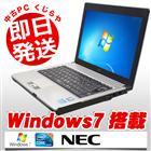 ノートパソコン 中古 ★爆速Corei7搭載機がお買い得!高性能NECモバイル★ NEC VersaPro PC-VK17HBーE Core i7 4GBメモリ 12.1インチワイド Windows7 Kingsoft Office付き 【中古】