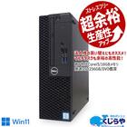 中古パソコン 大容量1TB SandyBridge Corei3 Windows10 店長おまかせhpデスクトップ 4GBメモリ 19型→今だけ21.5型液晶 DVDマルチ WPS Office付き デスクトップパソコン 中古デスクトップ 【中古】