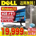 デスクトップパソコン DELL 中古パソコン OptiPlex シリーズ デュアルコアCPU 4GBメモリ 19インチ DVD-ROMドライブ Windows10 Kingsoft Office付き 【中古】