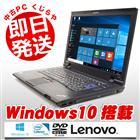 ノートパソコン Lenovo 中古パソコン ThinkPad L512 Celeron Dual-Core 4GBメモリ 15.6インチワイド DVDマルチドライブ Windows10 Kingsoft Office付き 【中古】