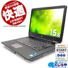 ノートパソコン 中古パソコン SSD NEC VersaPro A4ノート Core i3 4GBメモリ 15 インチ Windows10 WPS Office 付き 【中古】