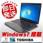 ノートパソコン 東芝 中古パソコン dynabook R731/E Core i5 訳あり 3GBメモリ 13.3インチワイド Windows7 Kingsoft Office付き 【中古】