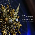 """1秒…2秒…3秒…幸運を刻む時計""""選べる星座のメダル""""『12星座の置時計』 -幸運の道しるべ-"""
