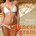 グルーネスプログラム/ダイエットサプリ