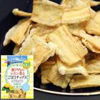 ごぼうチップス 全国送料無料 今話題 瀬戸内のレモン香るごぼうチップス1袋入り食物繊維たっぷり/ゴボウ/牛蒡(ポイント交換)