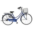 自転車 安心のオートライト ママチャリ SUNTRUST サントラスト 軽快車 ブルー 青 通勤 通学 買い物に最適 26インチ 自転車 オートライト ママチャリ 260HD 変速なし 女の子おしゃれ カゴ カギ つき 通学