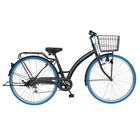 自転車 27インチ 6段変速ギア ママチャリ シティサイクル おしゃれなカラータイヤ paprika パプリカ ブルー 青色 通勤 通学に最適 シティ車 外装6段ギア カラータイヤ 目立つかっこいいママチャリ