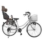 自転車 デザインフレームで人気 サントラスト ママチャリ チャイルドシート付 軽快車 ママチャリ シルバー dixhuit 6段変速ギア フレーム 26インチ ギア付 鍵付