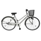 自転車 デザインフレームで人気 trois トロワ サントラストおしゃれでシンプルなシティサイクル シティ車 27インチ ママチャリ シティサイクル 自転車 シルバー ギアなし