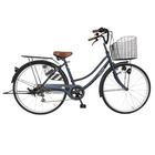 自転車 デザインフレームで人気 サントラストママチャリ 軽快車 ママチャリ 自転車 青色/ネイビー dixhuit6段変速ギアフレーム 26インチ ギア付 鍵付 ハンドルとサドルが茶色でかわいいと大人気。