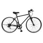 クロスバイク 700C 6段変速ギア配送先一都三県一部地域限定送料無料 自転車 100%組立 700×28C ブラック 黒 6段変速ギア 鍵なし 通勤 通学 本体 おしゃれ 安い 完成品