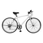 クロスバイク 700C 6段変速ギア 配送先一都三県一部地域限定送料無料 自転車 100%組立 700×28C ホワイト 白 6段変速ギア 鍵なし 通勤 通学 本体 おしゃれ 安い 完成品 シマノ