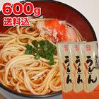 【メール便送料無料】北海道地粉うどん600g(200g3個)[ウドン乾燥麺][ポイント消化]