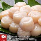 【送料無料】【北海道/オホーツク】お刺身用ほたて貝柱(生食用)約2kg(約82~120玉前後)ほどよい大きさ!ホタテをどっさり帆立三昧(冷凍)