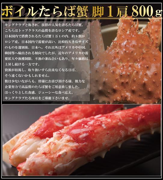 最安値挑戦!タラバ ズワイ 食べ比べ 2kg 訳あり 蟹セット 蟹 セット(タラバガニ足800g/ズワイガニ足1.2kg)かに カニ 蟹 わけあり 送料無料 お歳暮【楽ギフ_のし宛書】【楽ギフ_のし】